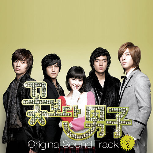 BOYS OVER FLOWERS OST II FULL (individual + Full Download