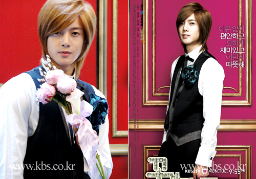 http://soshee.files.wordpress.com/2009/03/kim-hyun-joong2.jpg